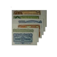 Sada bankovek 1953