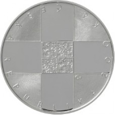 Stříbrná pamětní mince 200 Kč Červený kříž