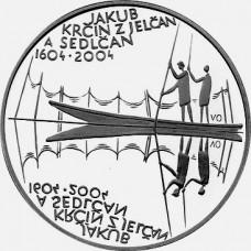 Pamětní stříbrná mince 200 Kč 2004 Krčín