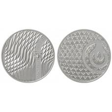 Pamětní stříbrná mince 200 Kč sklářská škola