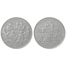 Pamětní stříbrná mince 200 Kč Pražské artikuly